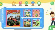 iQIYI Announces Addition of Online Picture Books to QiBubble Children's Entertainment Platform