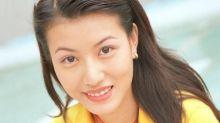44歲美魔女黃𨥈瑩保養得宜!原來她是古天樂前女友!