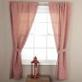 Find Curtains at Low Prices Here!
