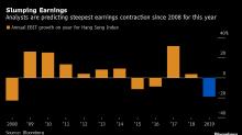 香港面臨2008年金融危機以來最嚴重的企業盈利下滑局面