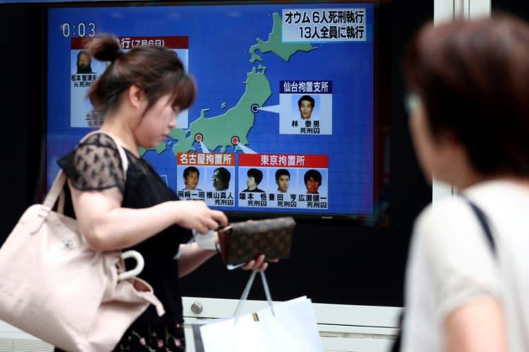 japon les 13 condamn s mort de la meurtri re secte aum. Black Bedroom Furniture Sets. Home Design Ideas