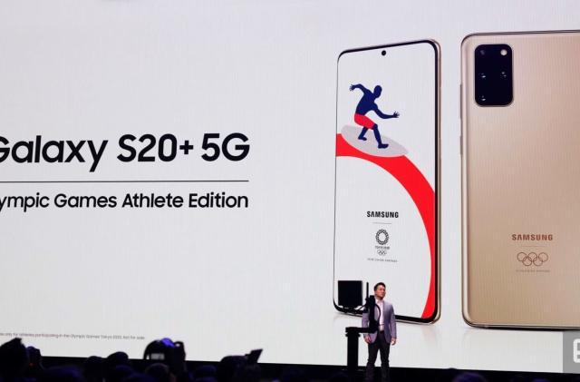 Samsung created an Olympics edition Galaxy S20+ for athletes