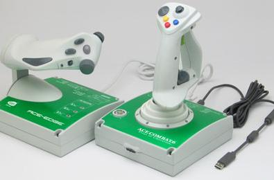 Ace Combat 6 stick cheaper than a real jet