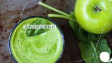 瘦身同時長肌肉 運動後的蔬果特飲