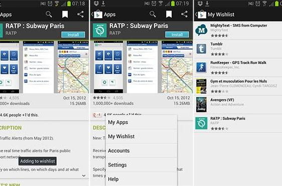 Latest Google Play store update rolling out now, wishlists in tow