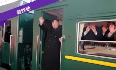 綠皮火車遭直擊 證實動身了