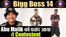 Abu Malik Supports This Contestent In BiggBoss season 14
