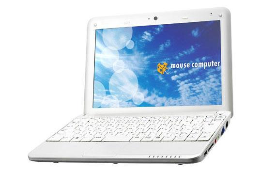 Mouse Computer rolls out 10-inch LuvBook U100 laptop for Japan