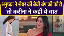 Anushka Sharma shared a photo while flaunting her baby bump, Kareena Kapoor Khan said - you all are brave