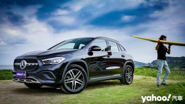 歡迎加入頂客俱樂部!2020 Mercedes-Benz GLA 200北海岸試駕!