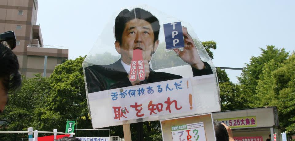 Shoving Matches Break Out as Japan Ratifies TPP