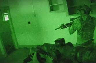 Latest Medal of Honor: Warfighter trailer covers special operations