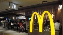 中信出售麥當勞 快餐股反而買得過?