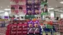 嵐一到札幌開演唱會,附近的伊藤洋華堂就會馬上變樣