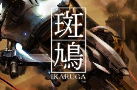 Ikaruga on Steam offers screen rotation, two ships on one controller