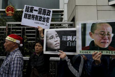 Image result for China urges relevant countries not to meddle in domestic affairs with Liu Xiaobo case