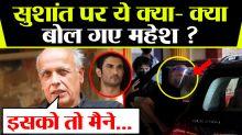Sushant case:Mahesh Bhatt says Sushant was never approached for Sadak 2