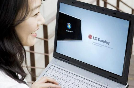 LG's sunlight illuminated LCDs work both indoors and out