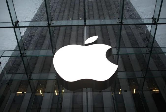 The Apple Inc. logo