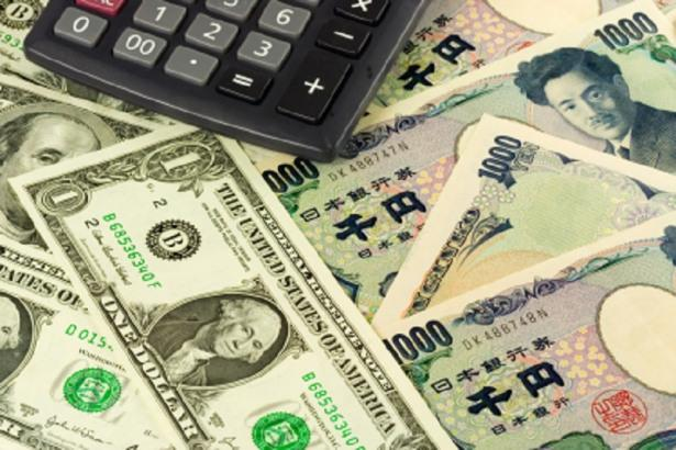 USD/JPY Price Forecast – US Dollar Running Into Resistance