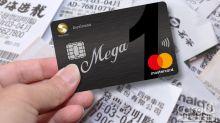 7、8月雲端發票中四獎 開放直接匯入信用卡