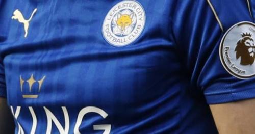 Foot - Transferts - Leicester City pourrait saisir le TAS pour faire valider le transfert d'Adrien Silva