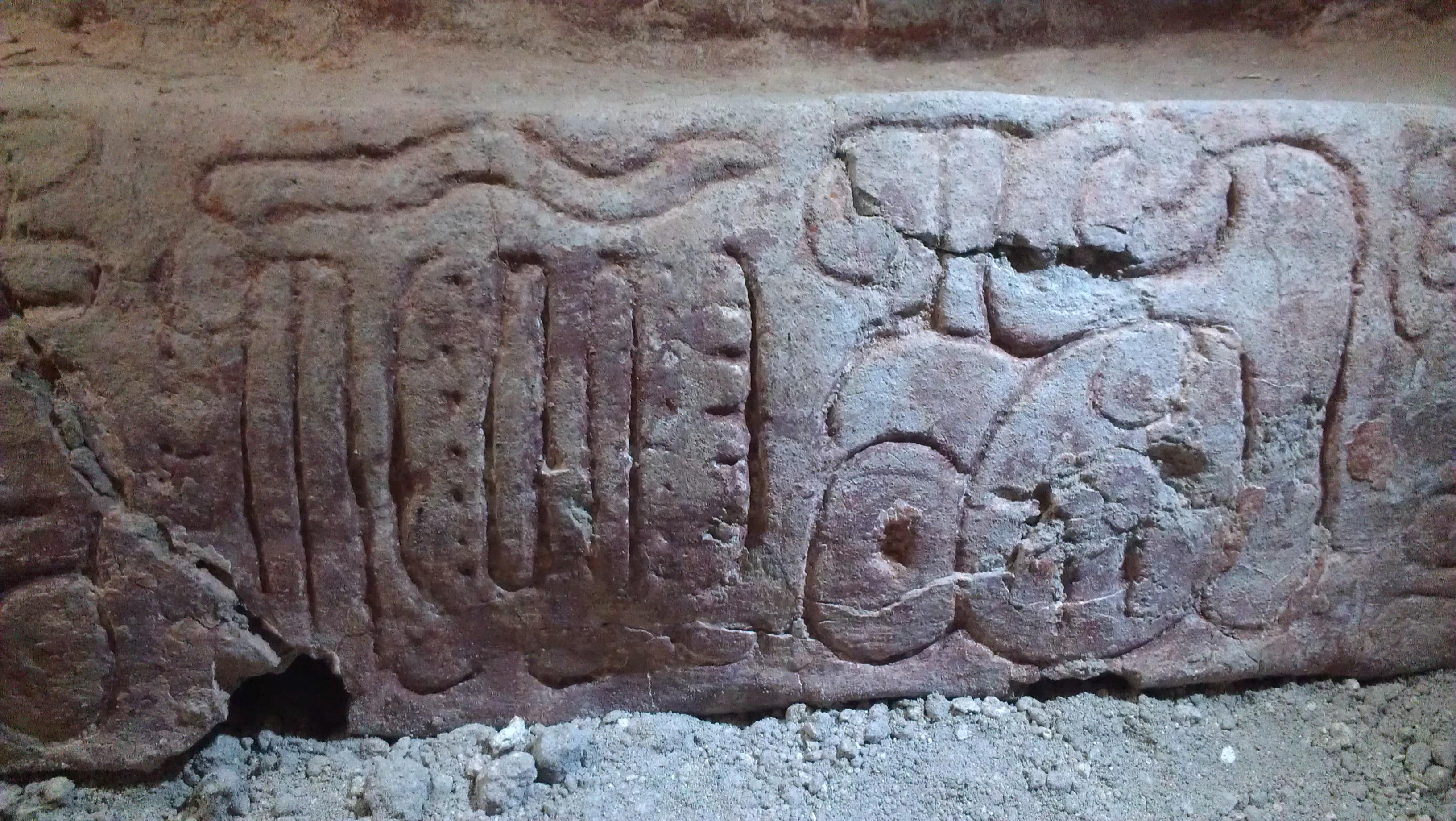 This June 2013 photo released by Proyecto Arqueologico Holmul shows a detail of a high-relief stucco sculpture recently discovered in the Mayan city of Holmul in the northern province of Peten, Guatemala. The frieze was found at this Mayan pyramid that dates to A.D. 600. A statement issued Wednesday, Aug. 7, 2013 says the frieze was found by archaeologist Francisco Estrada-Belli, a professor at Tulane University's Anthropology Department and his team in the northern Province of Peten, home to other big classic ruin sites.(AP Photo/Proyecto Arqueologico Holmul, Francisco Estrada-Belli)