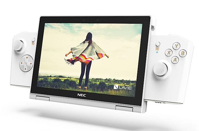 The Lavie Mini is a modern netbook that doubles as a game console