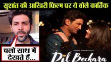 Dil Bechara: Kartik Aaryan Endorses Sushant's last Film