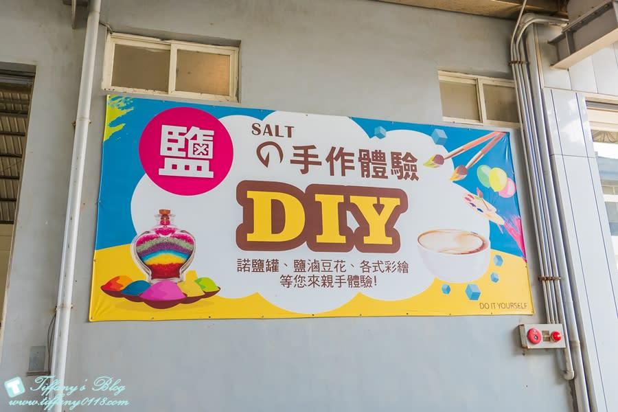 [台南旅遊]七股鹽山/每年更換不同的吉祥物代表/巨大企鵝+貓頭鷹+招財貓還有愛神
