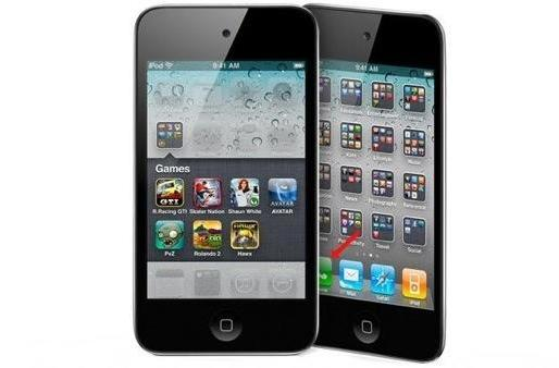 Does iOS 5 reveal a new iPod touch? (Updated)