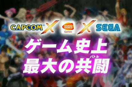 First Project X Zone trailer confirms Capcom, Namco and Sega collaboration