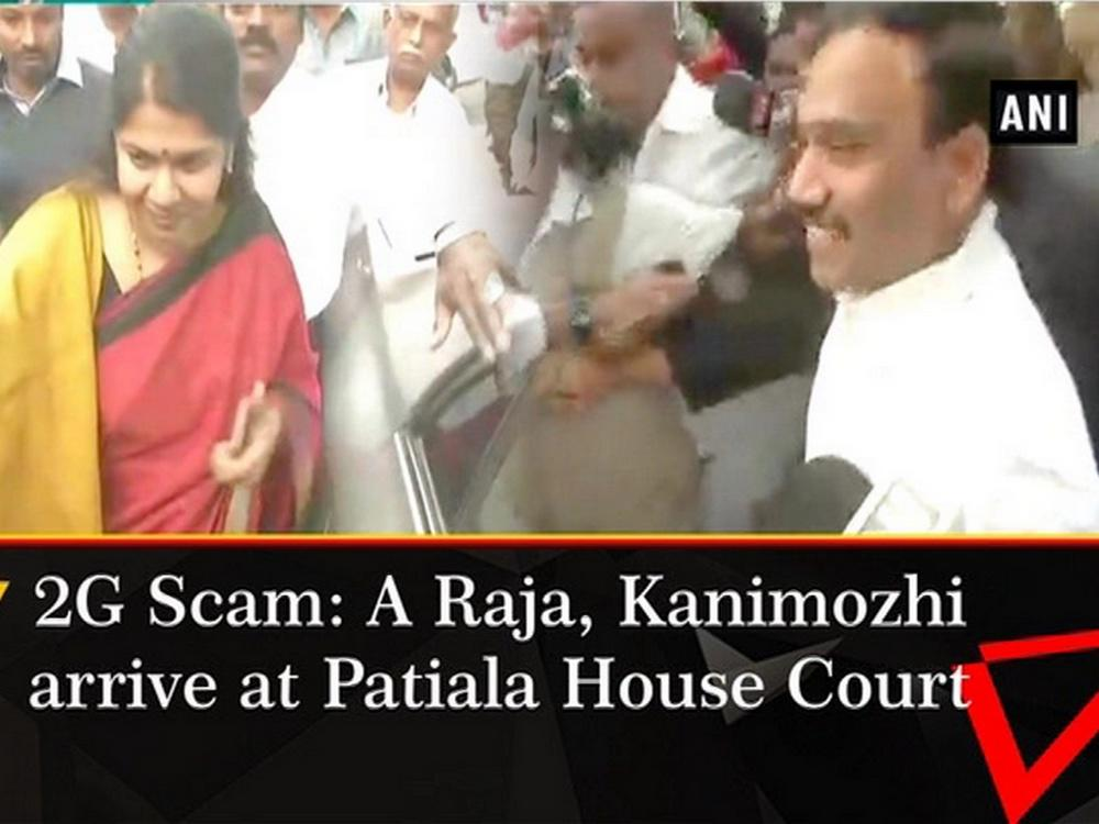 2g scam a raja kanimozhi arrive at patiala house court video. Black Bedroom Furniture Sets. Home Design Ideas