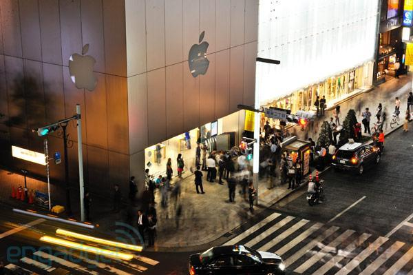 Apple gearing up for 'media-related announcement' later this month?