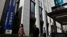 Mizuho Profit Falls as Bank Confirms Thousands of Jobs Will Go