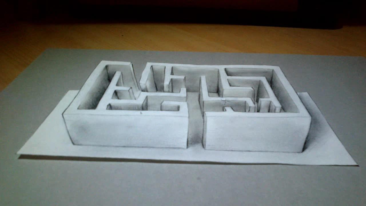 trompe l 39 oeil un dessin de labyrinthe 3d vid o. Black Bedroom Furniture Sets. Home Design Ideas