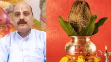 Navratri 2020: Navratri Kalash Sthapana Vidhi