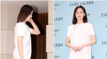 Seo Hyunji Attends Estée Lauder\'s Launch of Micro-Algae Line