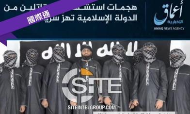 IS認搞8連爆 公布攻擊者照片