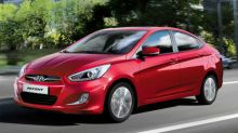 Top 5 Most Fuel Efficient Hyundai Cars