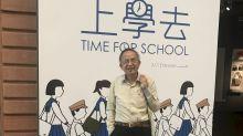 台灣重要文史專家莊永明辭世  文化部將呈請總統褒揚