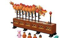 罕有中式元素-LEGO 推出亞洲區限定農曆新年別注積木情景