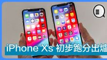 iPhone Xs 初步跑分出爐,記憶體確定增至 4GB!