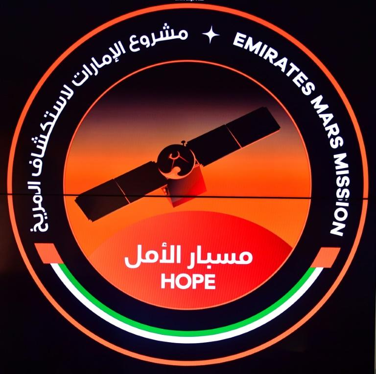 The unmanned probe named Al-Amal -- Arabic for Hope -- took off from a Japanese space centre, marking the next step in the United Arab Emirates' ambitious space programme (AFP Photo/GIUSEPPE CACACE)