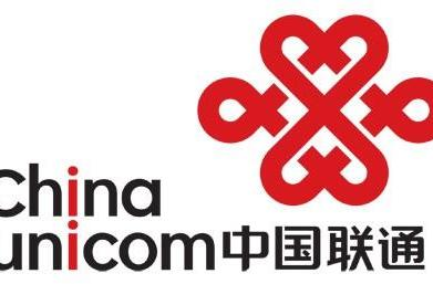 China Unicom's iPhone 5 reservations hit 200,000