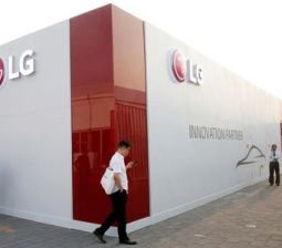 LG Electronics says to start selling new premium smartphone in September