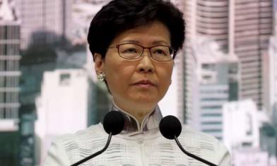外媒:北京極度懷疑林鄭月娥