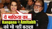 Kangana Questions Amitabh Bachchan's Silence In Ram Temple And Sushant Case