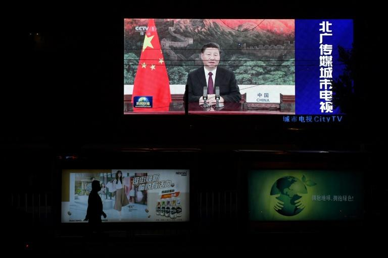Chinese President Xi Jinping gave his speech to the United Nations General Assembly by video