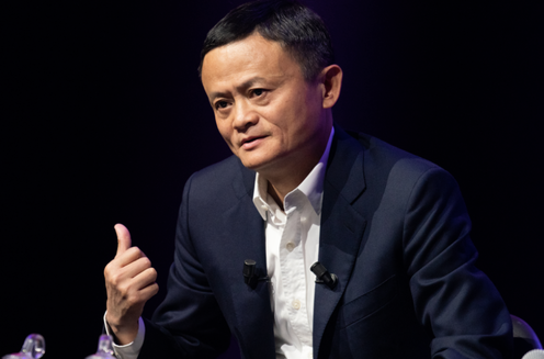 Ant Group: Jack Ma's biggest market debut suspended amid fears over regulation